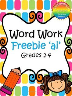 This freebie is part of a larger Word Work - Long Vowels and Vowel Combinations word work package. It contains a word list that focuses on the 'ai' spelling pattern.