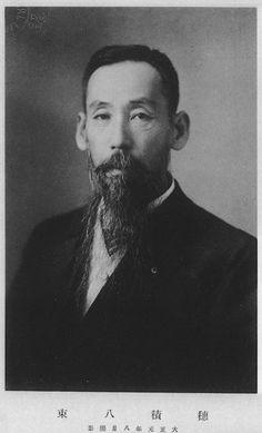 Nobushige Hozumi (23 de agosto de 1856 — 7 de abril de 1926), jurista japonés.