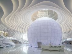 Colossal and Breathtaking Library in China – Fubiz Media