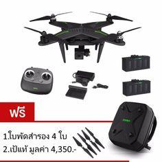 รีวิว สินค้า XIRO Xplorer V Drone with Gimball and HD Camera โดรน สำหรับ ถ่ายภาพ และ วีดีโอ พร้อม เป้ Backpack + แบต เพิ่ม 1 ก้อน ☪ ขาย XIRO Xplorer V Drone with Gimball and HD Camera โดรน สำหรับ ถ่ายภาพ และ วีดีโอ พร้อม เป้ Backpack    ด่วนก่อนจะหมด | discount code XIRO Xplorer V Drone with Gimball and HD Camera โดรน สำหรับ ถ่ายภาพ และ วีดีโอ พร้อม เป้ Backpack   แบต เพิ่ม 1 ก้อน  สั่งซื้อออนไลน์ : http://online.thprice.us/Ze4W8    คุณกำลังต้องการ XIRO Xplorer V Drone with Gimball and HD…