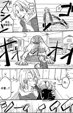 Manga, Comics, Anime, Manga Anime, Manga Comics, Cartoon Movies, Cartoons, Anime Music, Comic