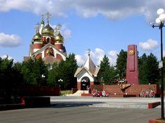 Памятник героям ВОВ Ноябрьск