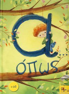 Α... όπως... CD - Track 1: Αφήγηση παραμυθιού - Track 2: Ορχηστρικό κομμάτι Baby Care, Fairy Tales, Alphabet, Kindergarten, Symbols, Letters, Education, School, Books