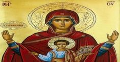 See related links to what you are looking for. Orthodox Prayers, Orthodox Christianity, Archangel Michael, New Thought, Orthodox Icons, Greek Quotes, My Prayer, Sacred Art, Christian Faith