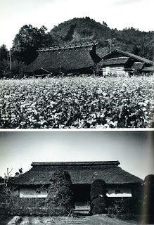 日本の集落 高須賀晋+畑亮夫