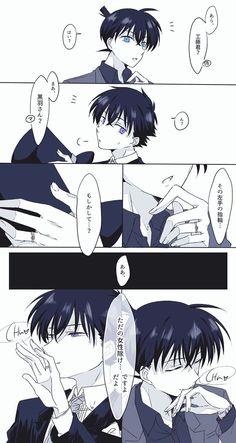 Manga Detective Conan, Detective Conan Shinichi, Conan Comics, Detektif Conan, Ran And Shinichi, Kudo Shinichi, Anime Couple Kiss, Anime Couples, Magic For Kids