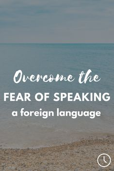 Get rid of the fear of speaking a foreign language and start speaking confidently with these 3 easy steps.