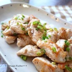 「もちもち!鶏むね肉のレモン風味塩炒め by たっきーママ(奥田和美)さん」 最近むね肉レシピばっかりですが (;*´ 3・`) レモン風味でさっぱり食べられるむね肉レシピです。柔らかくてもちっとしてます♪おつまみにもピッタリな味です。【材料】◎鶏むね肉・・・...