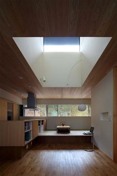 House on the Front is a minimalist house located in Kyoto, Japan, designed by KeiFujita Architect + Hiromu Nakanishi Architects. Due to a bus stop located directly across the street from the site, the architects wanted to create a structure that would allow for ample natural lighting without sacrificing privacy. (1)