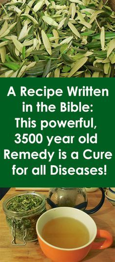 A Recipe Written in the Bible: This powerful, 3500 year old Remedy is a Cure for all Diseases!#fitness #beauty #hair #workout #health #diy #skin #Pore #skincare #skintags #skintagremover #facemask #DIY #workout #womenproblems #haircare #teethcare #homerecipe