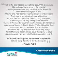 Find out what one of the patients had to say post his surgery at #AsianHeartInstitute. #AHItestimonials