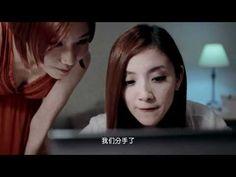 愛情微電影 - 《失戀3.3天》