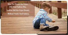 Cute Friendship Status In Hindi / 2020 Amezing Collection For Friendship Cute Friendship Status, Miss Friend, Status Hindi