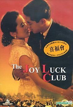 the theme of love and conflict in the novel the joy luck club by amy tan While reading the novel, amy tan has demonstrated the mother and daughters attempt to articulate suyuan and june's character have a mother-daughter relationship confused with scattered conflict on the other hand, tan's joy luck club mothers speak assertively they disagree with popular.