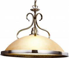 Globo lampa wisząca Sassari 6905