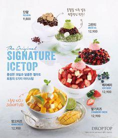 Food Poster Design, Food Menu Design, Food Packaging Design, Restaurant Poster, Restaurant Menu Design, Cafe Posters, Ice Cream Design, Bingsu, Coffee Poster