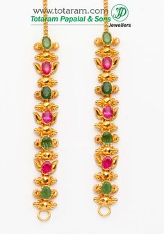 22 Karat Gold Ear Matiz - 1 Pair with Ruby & Emerald GEM089 - Indian Gold Jewelry from Totaram Jewelers