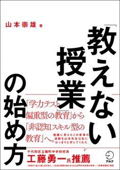 Aaru Grei no Jisho (Japanese Edition)