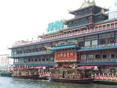 jumbo-floating-restaurant