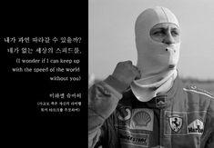 위인들의 명언 : 네이버 블로그 I Can