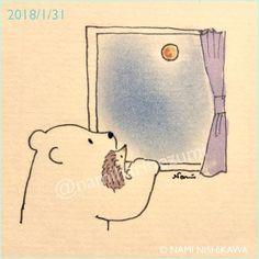 1398 #スーパーブルーブラッドムーン The Super Blue Blood Moon #illustration #hedgehog #polarbear #イラスト #ハリネズミ #シロクマ #皆既月食 #なみはりねずみ