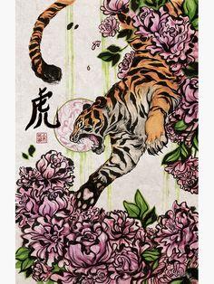 Japanese art wallpaper: Tiger, an art print by Kiri Yu - INPRNT - PinsTrends Tiger Drawing, Tiger Painting, Tiger Sketch, Tiger Artwork, Body Painting, Tiger Illustration, Japanese Tiger Tattoo, Japanese Tiger Art, Japanese Dragon