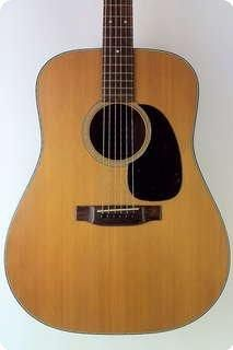 Vintage Martin D28. Amazing guitar. A legend.