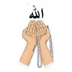Ramdan Mubarak an alle. Möge Allah Ihnen in diese… Allah Wallpaper, Islamic Wallpaper, Allah Islam, Islam Quran, La Ilaha Illallah, Hijab Drawing, Islamic Posters, Cute Muslim Couples, Islamic Cartoon