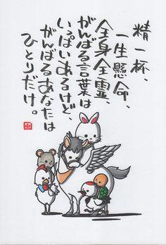 ヤポンスキー こばやし画伯オフィシャルブログ「ヤポンスキーこばやし画伯のお絵描き日記」Powered by Ameba-29ページ目