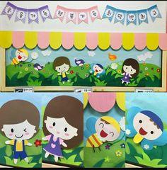 Class Decoration, Creative Crafts, Preschool Crafts, Classroom Decor, Bulletin Boards, Appreciation, Backdrops, Kindergarten, Illustration