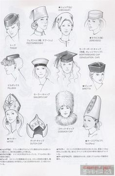 Japanese book and handicrafts - Guid to Fashion Design by bunka fashion coollege Drawing Hats, Drawing Clothes, Fashion Words, Fashion Art, Fashion Dictionary, Fashion Vocabulary, Art Costume, Japanese Books, Fashion Design Sketches