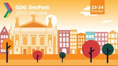 GDG DevFest Ukraine 2015 уже скоро – 23-24 октября! http://root-nation.com/10/09/2015/gdg-devfest-ukraine-2015-uzhe-skoro-23-%C2%AD24-oktyabrya/