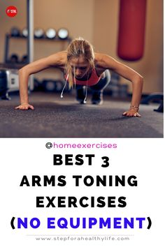 With all that's going on,it can be tough to make time to hit the gym but we have 3 great slim arms exercises at home no weights for specially create for women.Thankfully, you don't need to go to the gym to achieve fabulously toned arms.Here are some of our favourite arm toning exercises for women that will help you tone your arm muscles and lose arm fat without weights on your time.Say goodbye to flabby arms! At home workouts for women,upper body workouts,slim arms workouts