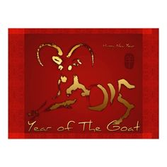 chinese new years party invitations 2015 golden ram sheep goat year invitation chinese new year