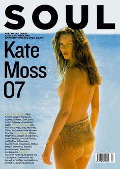 Τεύχος 07 - Kate Moss