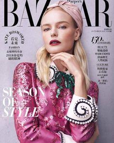 Kate Bosworth for Harper's Bazaar Taiwan - October 2017