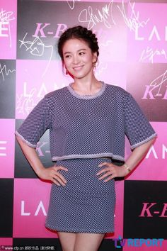 Girl Style, Style Me, Autumn In My Heart, Short Girl Fashion, Hallyu Star, Song Hye Kyo, Korean Actresses, Beautiful Asian Girls, Beauty Queens