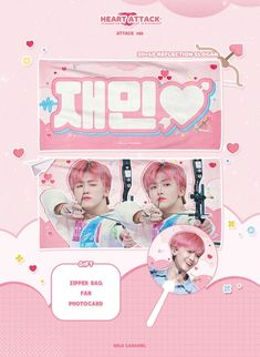 Art Cube, Slogan Design, Super Hero Outfits, Pop Design, Fanarts Anime, Diy Hair Bows, Cute Icons, Illustrations And Posters, Cute Illustration