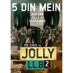 Your wait to meet Jolly will end soon! Only #5DaysToJollyLLB2