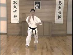 Tsuki No Kata - YouTube Kyokushin, Aikido, Judo, Karate, Martial Arts, Youtube, Sports, Hs Sports, Sport