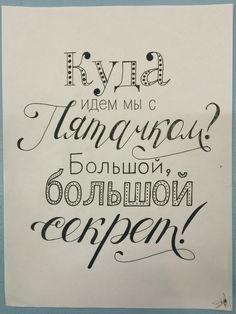 http://files.getcourse.ru/fileservice/file/thumbnail/h/12d7b9a90a3b4073f7fcb6c3888fd4c8.jpeg/s/1600x/a/1005/sc/252