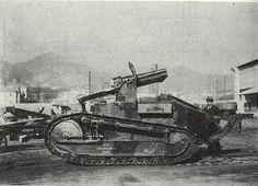 Italian tank prototype of the great war. Semovente 105/14 SPG