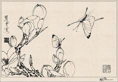 Gallery.ru / Фото #49 - Утонченная живопись Востока - wieraprima