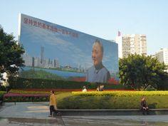 Deng-Xiaoping-Square-Shenzhen-002