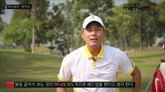 페어웨이 벙커샷 _ 정지철프로의 메소드 2.0(4회) - Nike Golf Korea