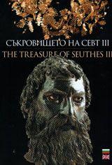Skarb SEVT III / Skarby Seutes III, EVTIMKA Dimitrova Unicart / Unicart 2011 - Bulgarian broszury