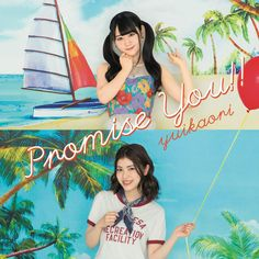 "Nakuro's Blog: YuiKaori ""Promise You!"" Ranking Primera Semana"