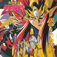 Zenki- One of those old animes I used to watch Anime Comics, My Childhood, Movies And Tv Shows, Dragon Ball, Nerdy, Geek Stuff, Animation, Japanese, Manga