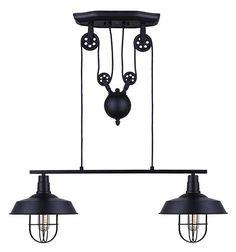 LAMPE SUSPENDUE LOUKA 2L | Code BMR :050-7053