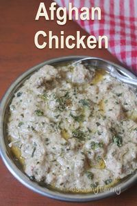 Afghan Chicken Recipe - How to Make Afghani Chicken at Home